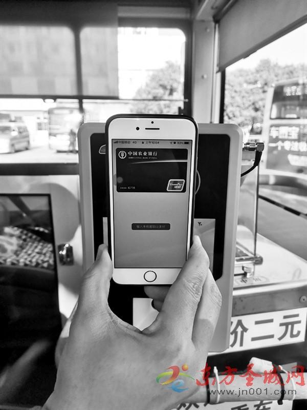 闪付!手机银行卡手环都行