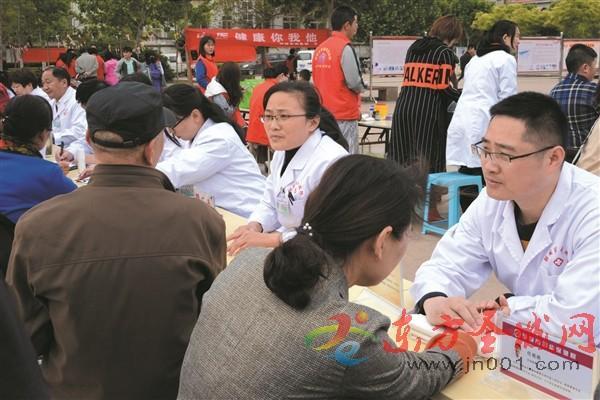 弘扬中医文化 共享健康养生