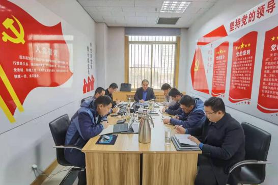 山东农担济宁管理中心召开全体人员会议 推进农政银担合作